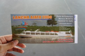AJATO2000チケット